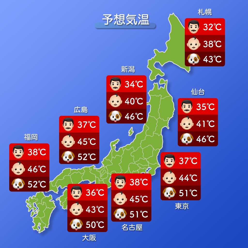 松山 の 天気 予報 松山市の今日明日の天気 - 日本気象協会 tenki.jp